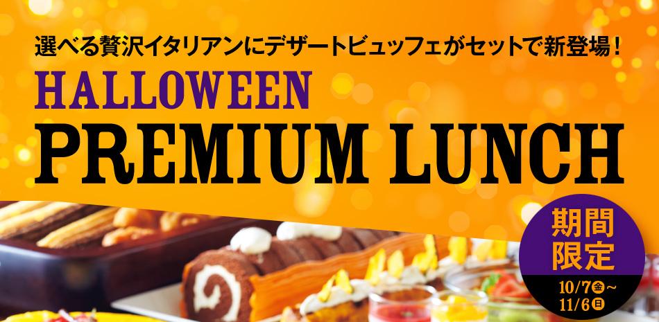 premium_tit.jpg